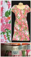 Boden Summer Dress_image